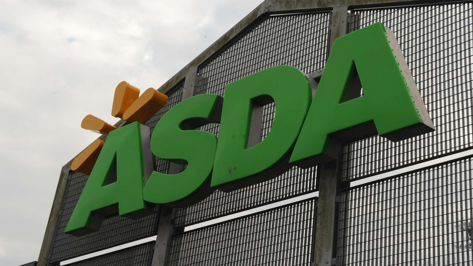 Asda in Ramsgate remains shut. Stock image