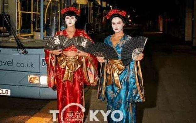 The 'geisha' girls who are said to have caused cultural offence (3745328)