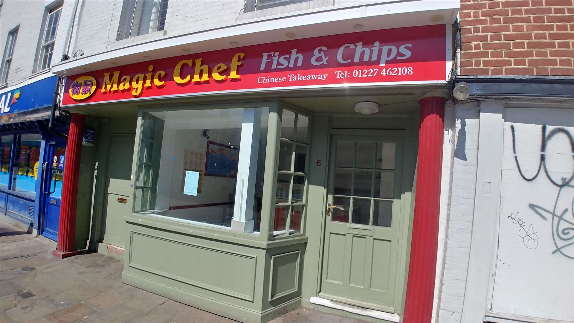 Magic Chef Chinese Near Westgate Towers In Canterbury Could
