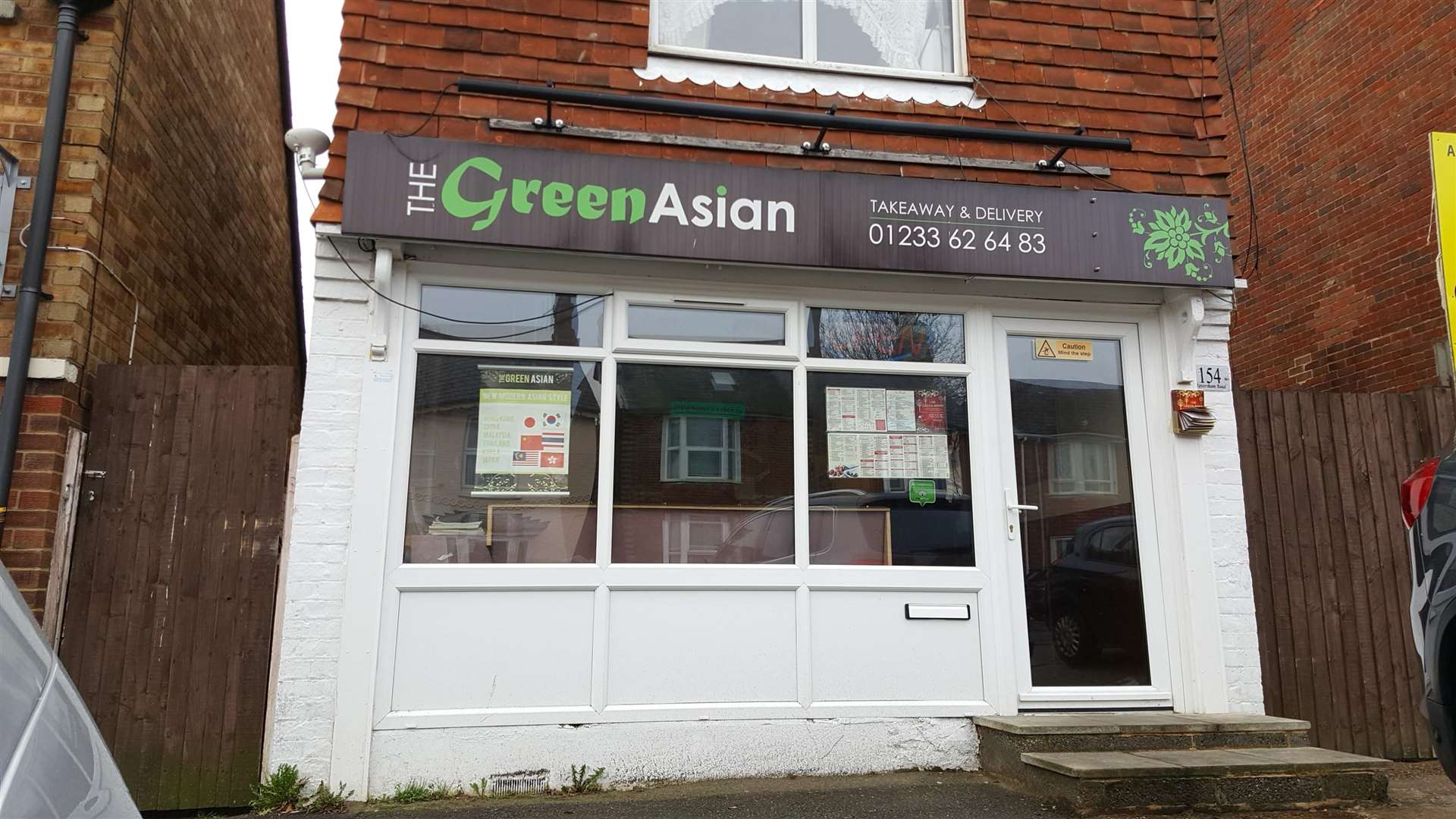 The Green Asian in Faversham Road