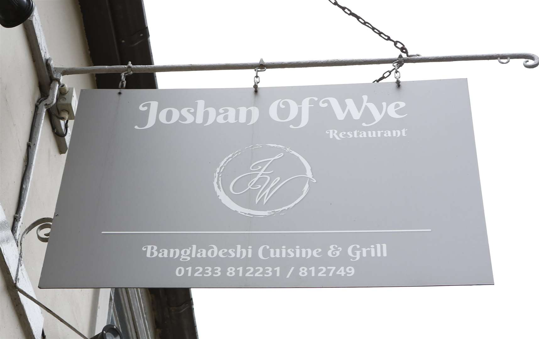 The Joshan of Wye is reopening today. Picture: Andy Jones