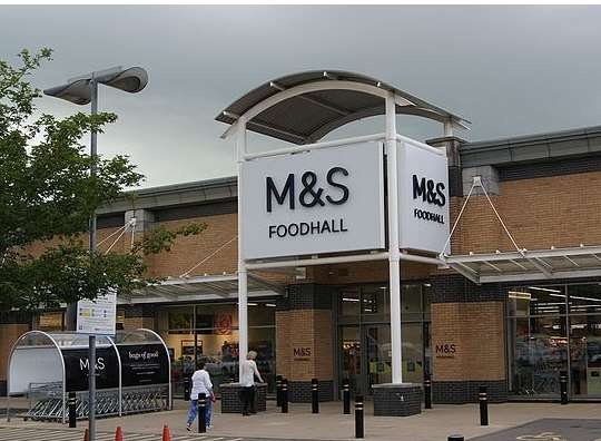 The store will be similar to this one in a retail park in Knaresborough. Picture: Wikimedia.
