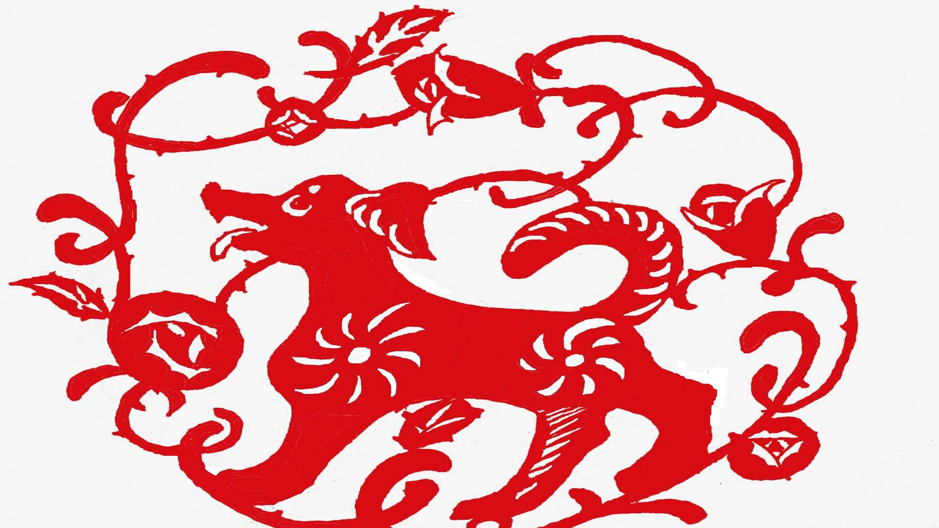 This year is the Year of the Dog in the Chinese zodiac