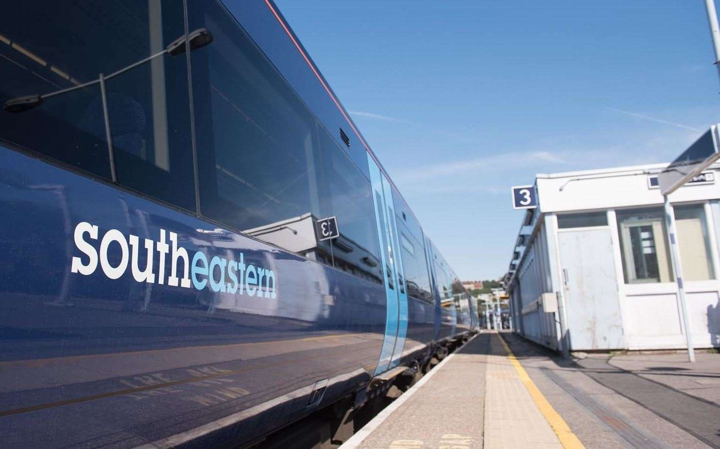 A Southeastern train. Stock picture (11855545)