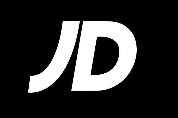 JD Sports is coming to County Square