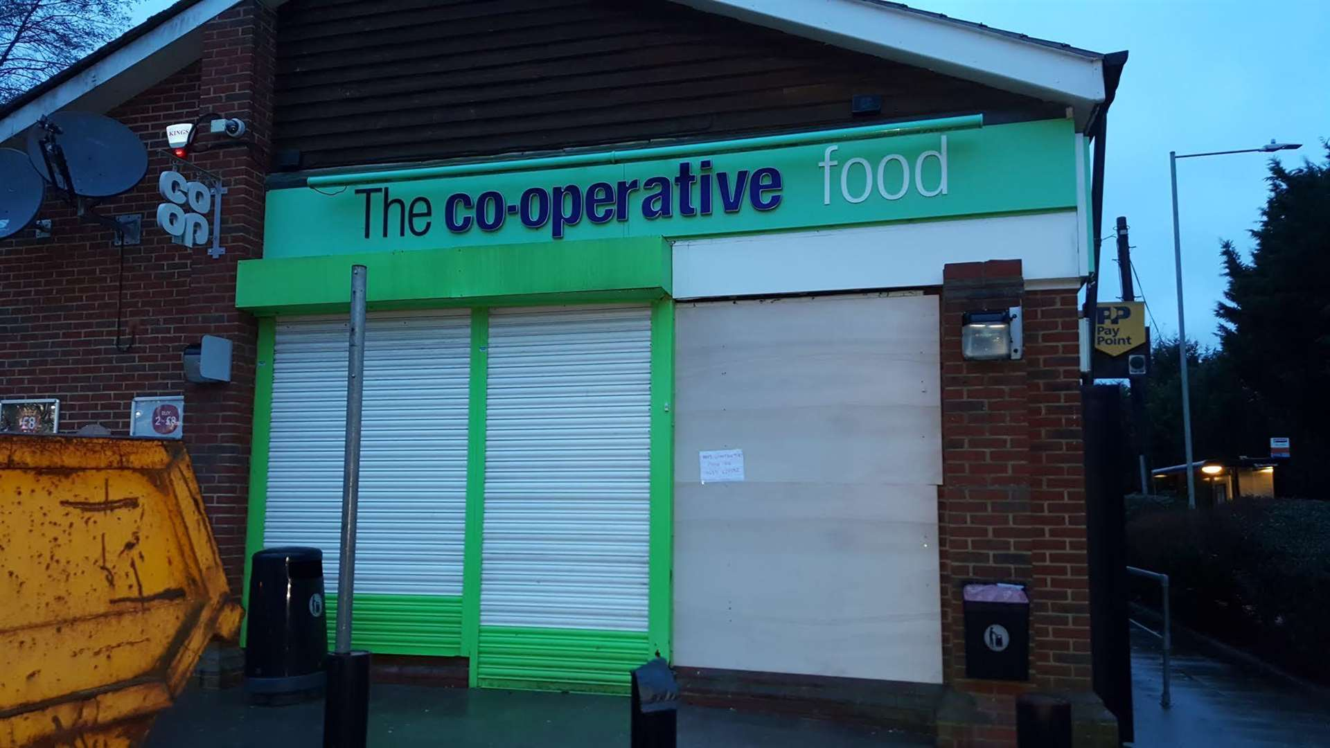 The Co-op has been boarded up (7056889)